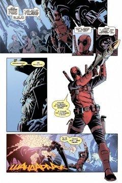 Комикс Дэдпул уничтожает вселенную Marvel. Опять издатель Комильфо