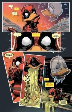 Комикс Дэдпул Утка источник Deadpool