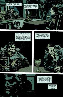 Комикс БРПД. 1946. жанр Фантастика, Приключения, Мистика, Вампиры и Боевик