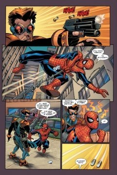 Комикс Человек-Паук. Другой источник Spider Man