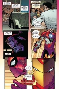 Комикс Удивительный Человек-Паук. Мировой уровень. Том 3. источник Spider Man