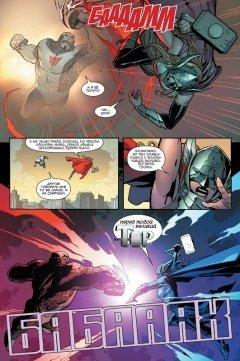 Комикс Удивительный Человек-Паук. Мировой уровень. Том 3. издатель Комильфо