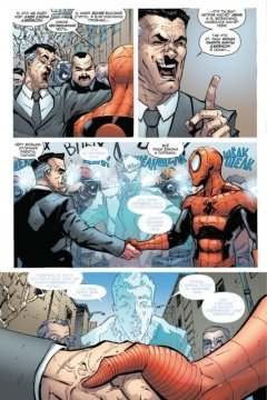 Комикс Совершенный Человек-Паук. Омнибус источник Spider Man