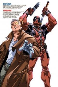 Комикс Дэдпул и Кейбл. Омнибус источник Deadpool