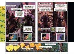 Комикс Черный Молот: Шерлок Франкенштейн и Легион Зла издатель Комильфо