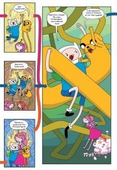 Комикс Время Приключений. Полное издание. Том 1 жанр Комедия, Пародия, Приключения и Фэнтези