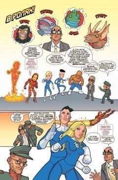 Комикс Железный Человек и Фантастическая Четвёрка. Японские гастроли источник Marvel