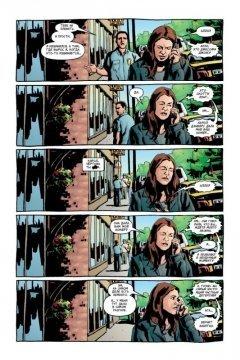 Комикс Джессика Джонс : Элиас. Том 2. источник Джессика Джонс