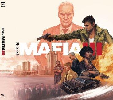 Мир игры Mafia III артбук