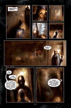 Комикс 30 Дней Ночи. Омнибус. жанр Ужасы, Мистика, Драма и Вампиры