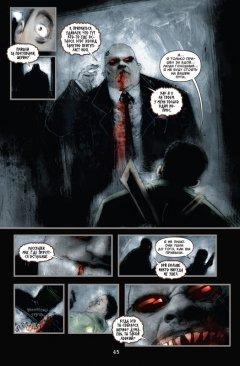 Комикс 30 Дней Ночи. Омнибус. изображение 2