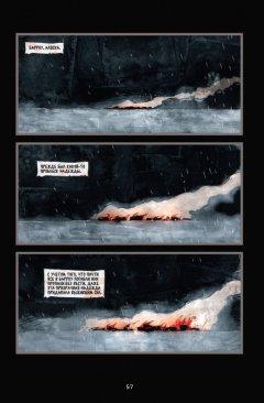 Комикс 30 Дней Ночи. Омнибус. изображение 3