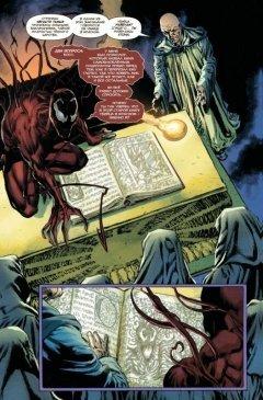 Комикс Карнаж. Том 1. Уцелевшая источник Spider Man