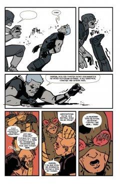 Комикс Новый Хоукай - Соколиный глаз. Полное издание. издатель Комильфо
