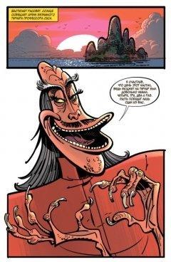 Комикс Кейдж! изображение 1