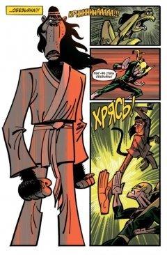 Комикс Кейдж! изображение 2