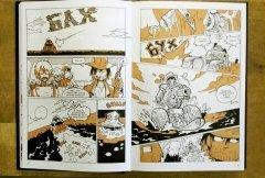 Комикс Аврора. Другая история. Книга 2 источник Аврора