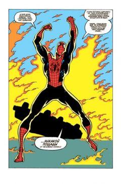 Комикс Карнаж: Максимум резни. источник Spider Man