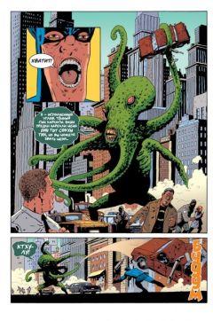 Комикс Черный молот. Том 1. Тайна происхождения. изображение 1