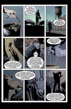Комикс Черный молот. Том 1. Тайна происхождения. жанр Приключения и Фантастика