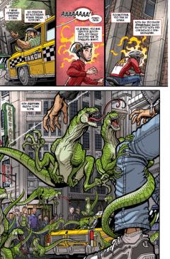 Комикс Паучок. Первый день жанр Боевик, Боевые искусства, Комедия, Приключения, Супергерои и Фантастика