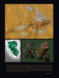 Артбук Вселенная World of Warcraft. Коллекционное издание. автор Крис Робинсон, Алекс Хорли, Insight Editions