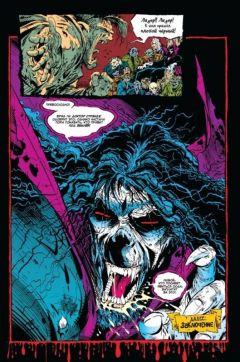 Комикс Человек-Паук. Полное издание. изображение 1