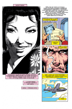 Комикс Росомаха источник Wolverine