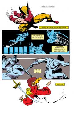 Комикс Росомаха изображение 1