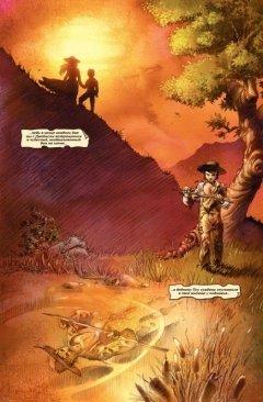Комикс Росомаха. Начало. источник Wolverine