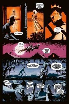 Комикс Загробная жизнь с Арчи. издатель Комильфо