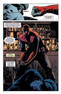 Комикс Дэдпул. Бульварное чтиво. источник Deadpool