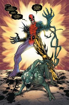 Комикс Дэдпул против Карнажа. изображение 3