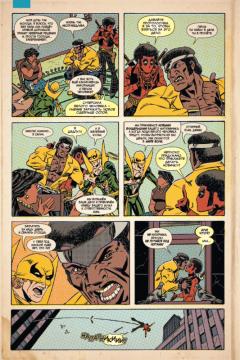 Комикс Дэдпул. Хороший, плохой и злой. Том 3. источник Deadpool