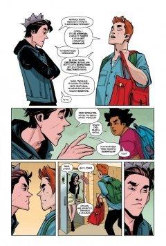 Комикс Арчи. Том 1. изображение 2