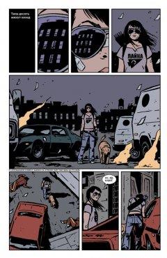 Комикс Хоукай - Соколиный глаз. Том 4. Рио Браво. жанр Боевик, Приключения, Супергерои и Фантастика