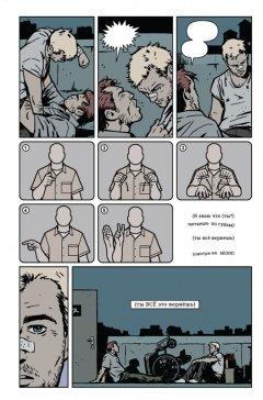 Комикс Хоукай - Соколиный глаз. Том 4. Рио Браво. издатель Комильфо