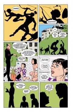 Комикс Хоукай - Соколиный глаз. Том 3. Девушка из Лос-Анджелеса. источник Соколиный глаз