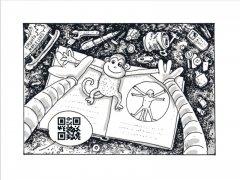 Комикс Волшебные сказки роботов жанр Приключения и Фантастика