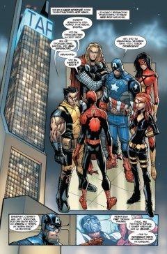 Комикс Совершенный Человек-паук. Том 2. Проблемы с головой. автор Slott D.
