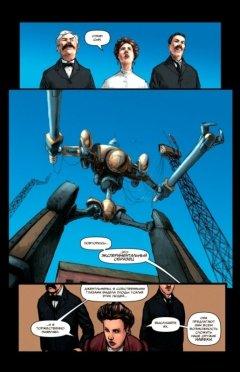 Комикс Пять кулаков науки изображение 2