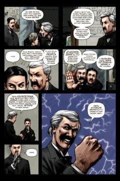 Комикс Пять кулаков науки жанр Приключения и Фантастика