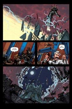 Комикс Пять кулаков науки изображение 3