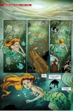 Комикс Дэдпул уничтожает Литературу. изображение 1