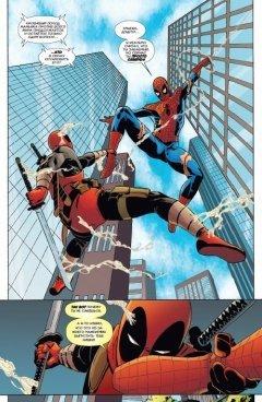 Комикс Дэдпул уничтожает вселенную Marvel. автор Каллен Банн
