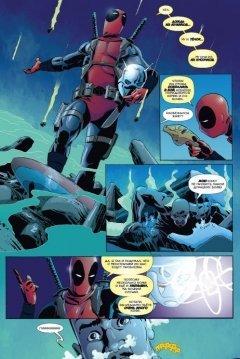 Комикс Дэдпул уничтожает вселенную Marvel. источник Deadpool