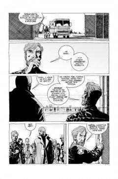 Комикс Ходячие Мертвецы.Том третий: В безопасности за решёткой издатель Комильфо