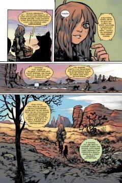 Комикс Легендарные Кайфоломы и их реальная жизнь изображение 1