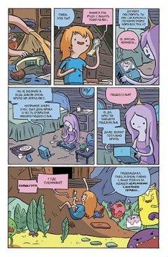 Комикс Марселин и Королевы Крика №4. Обложка В. жанр Комедия, Приключения и Фантастика