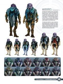 Артбук Мир игры Mass Effect: Andromeda изображение 2